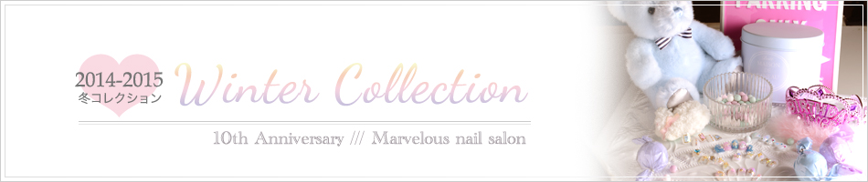 Autumn Nails Collection