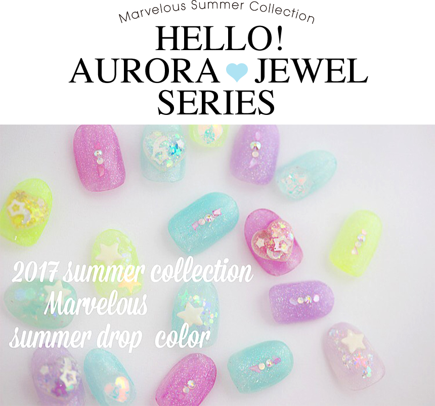 Summer Nails Collection