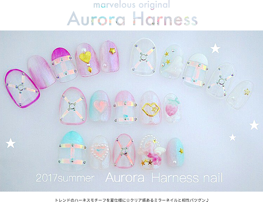 Aurora Harness