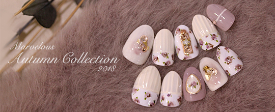 2018 Autumn Nails Collection